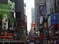 New York - Manhattan - panoramio (1).jpg
