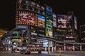 Night Shopping in the City (Unsplash).jpg