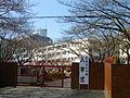 Nihon Bunka University.JPG