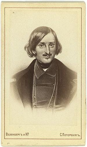 Nikolai Gogol bibliography - Image: Nikolai Gogol LOC original