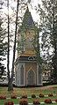 Nilsiä bell tower 02.jpg