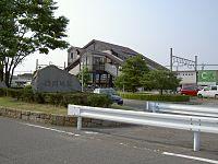 Nishi-Okazaki Station South Exit.JPG