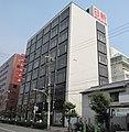 Nisshin Shinkin Bank.jpg