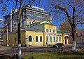 Nizhny Novgorod. Minin St., 10.jpg