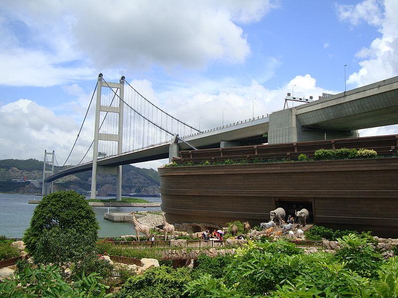 படிமம்:Noah's Ark and Tshing Ma Bridge.JPG
