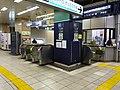 Nogizaka-Station-Aoyama-rei-en-District-Gate.jpg