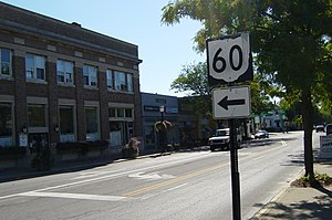 Ohio State Route 60 - The northern terminus of SR 60 in downtown Vermilion.