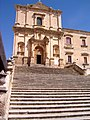 Noto flickr03.jpg