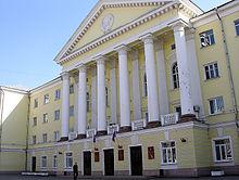 Новомосковск (Тульская область) Википедия