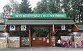 Nyíregyháza Zoo, main entrance.jpg