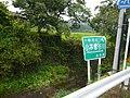 Nyukawacho Kitagata, Takayama, Gifu Prefecture 506-2133, Japan - panoramio.jpg