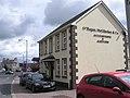 O'Hagan, McGlinchy and Co, Coalisland - geograph.org.uk - 1413452.jpg