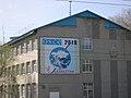 OSCE Advertisement (5723153025) (3).jpg