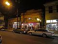 Oak Street Night Cypress Smoke.JPG