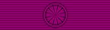 Officer Ordre de Leopold