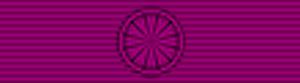 Hugo W. Koehler - Image: Officer Ordre de Leopold