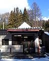 Okaya Open Site-1.jpg