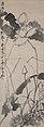 Okuhara Seiko - Lotuse - 2003.105.2 - Yale University Art Gallery.jpg