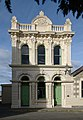 Old Harbour Board building, Oamaru.jpg