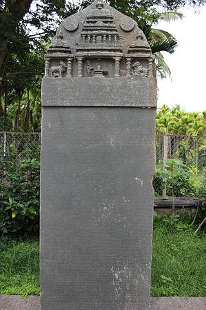 Someshvara III - Old Kannada inscription dated 1129 CE of King Someshvara III at Balligavi, Karnataka state
