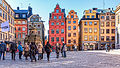 Old Town Stockholm March 2015 13.jpg