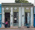 Old colonial house typical Maracaibo Center.jpg