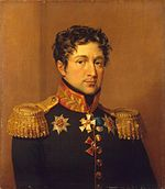 Painting of a somber, clean-shaven man with dark wavy hair. He wears a very dark green military coat with gold epaulettes and several medals.