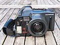 Olympus AZ-300 Superzoom.jpg