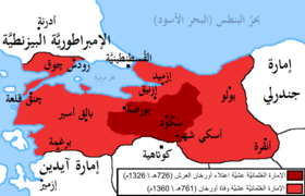 Orhan I area map-ar.png