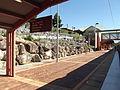 Ormeau Railway Station, Queensland, June 2012.JPG