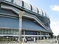 Osaka Dome - panoramio (6).jpg