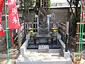 Otakedainichi grave001 whole.jpg