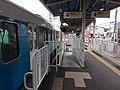 Otowachō Station-2.jpg