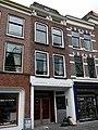 Oudegracht.222.Utrecht.jpg