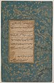 Page of Calligraphy from an Anthology of Poetry by Sa`di and Hafiz MET DP269556.jpg