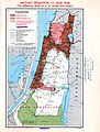 Palestine Military Situation, June 11, 1948, Truman Papers.jpg