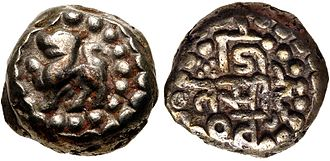 Pallava dynasty - Coin of the Pallavas of Coromandel, king Narasimhavarman I. (630-668 AD).Obv Lion left Rev Name of Narasimhavarman with solar and lunar symbols around.