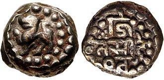 Pallava dynasty - Coin of the Pallavas of Coromandel, king Narasimhavarman I. (630-668 AD).Obv Lion left Rev Name of Narasimhavarman with solar and lunar symbols around.