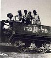 Palmach M3.jpg
