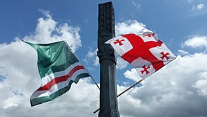 Pankisi Gorge - Flag of Chechen Republic of Ichkeria and Georgia in Pankisi Gorge