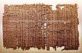 Papiro con tavola di moltiplicazioni, I secolo ac-I dc ca. (PSI 4258).jpg
