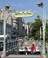 Paris 17 - Edicule Rome -243.JPG