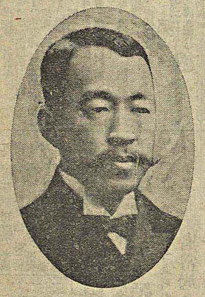 Prime Minister of Imperial Korea - Park Yeong-hyo, prime minister of Korea in 1895