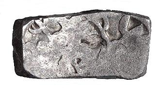 Shaikhan Dehri hoard - Image: Paropamisadae short punch marked bent bars