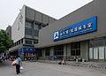Partial southwest view of Hangzhounan Station 20120529 1.jpg