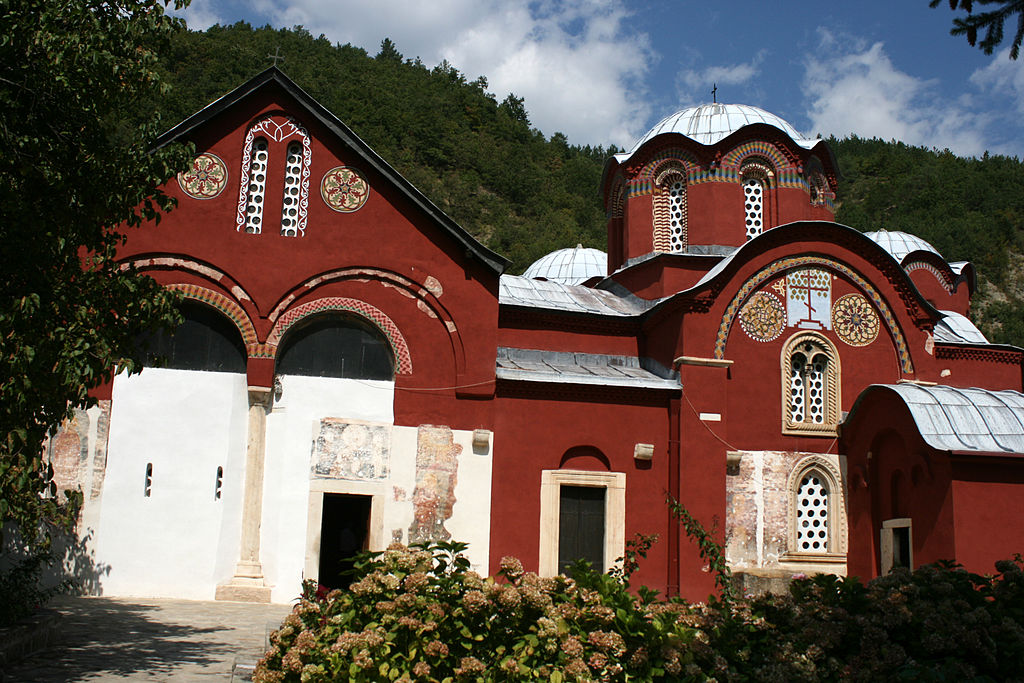 Византијаска архитектура 1024px-Patriarchate_of_Pe%C4%87_09_2010_1