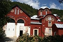 Kosovo-Medeltiden-Fil:Patriarchate of Peć 09 2010 1