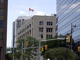 Paul Martin Sr. Building - Image: Paul Martin Sr Bldg Windsor