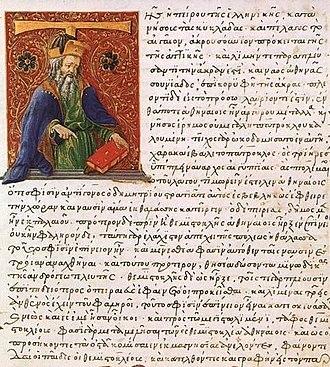 Handwriting - Image: Pausanias Description of Greece (2)