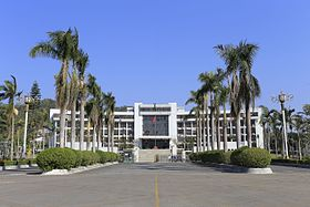 People's Government of Shanwei Municipality 2014.01.18 10-26-23.jpg